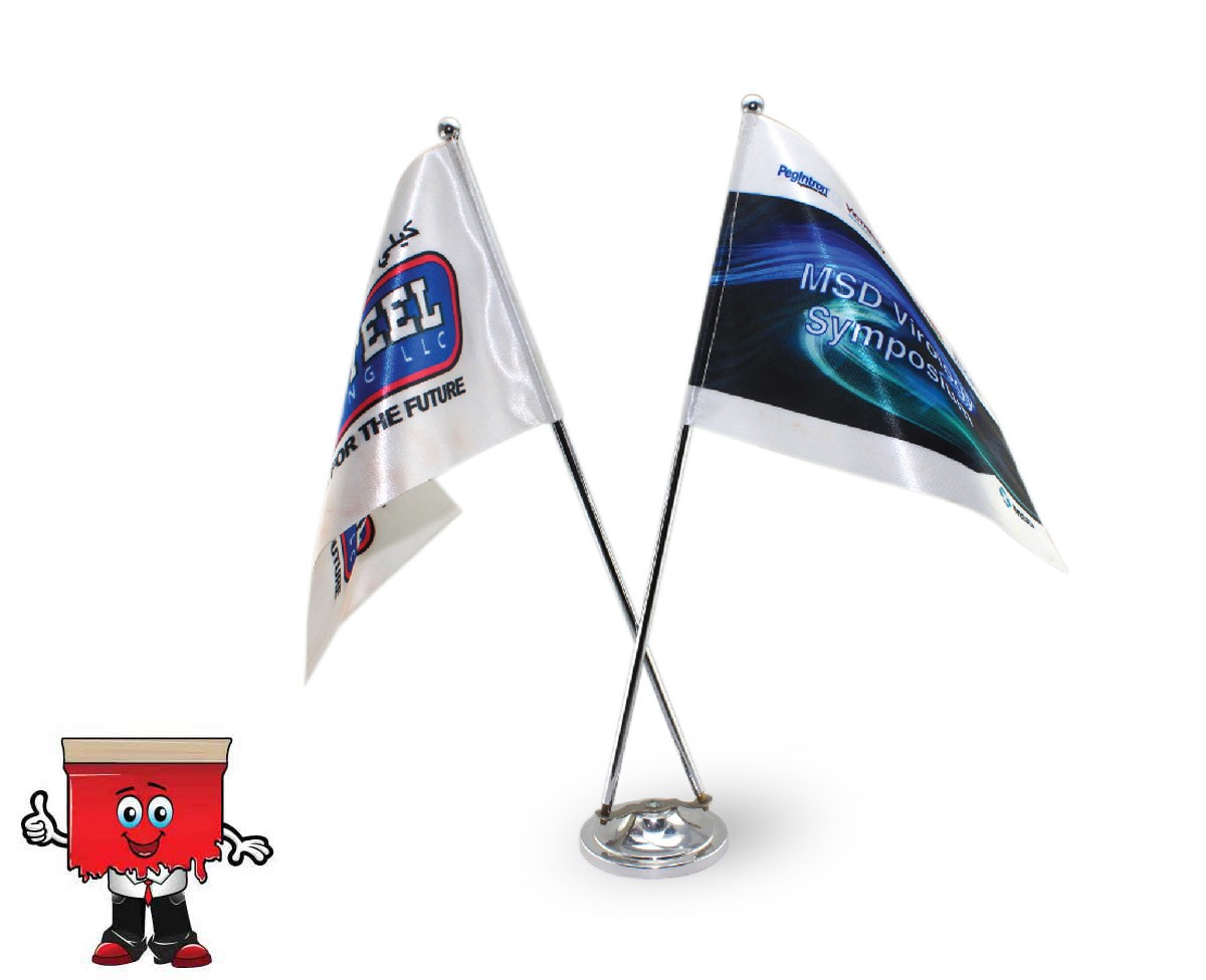 Twin Flag Stand