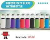 water bottle, drinkware, glass bottle