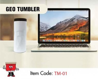 tumbler, Coffee, Mug, Drinkware