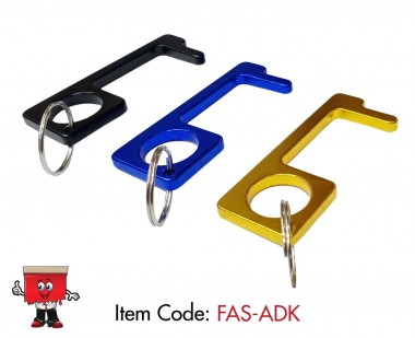 door knob keychain safety key