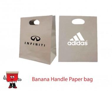 Kraft bag, Paper bag