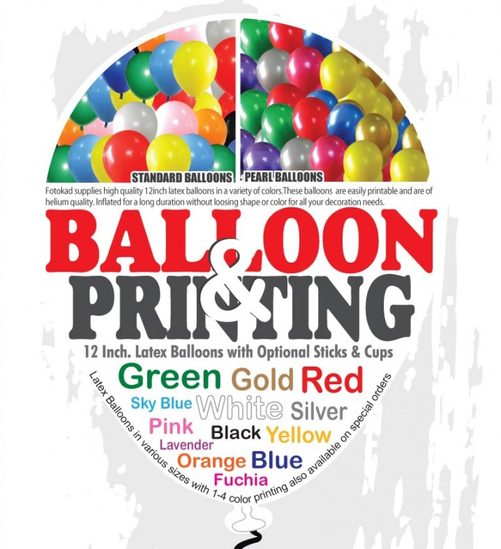 balloon printing in uae